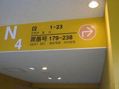 Img_7476